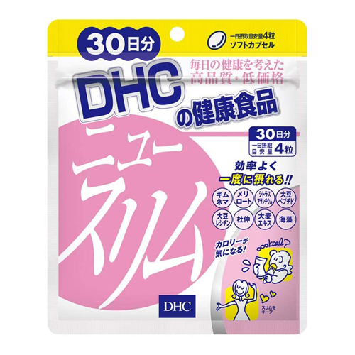 DHC New Slim Diet Supplement 30-Day Supply