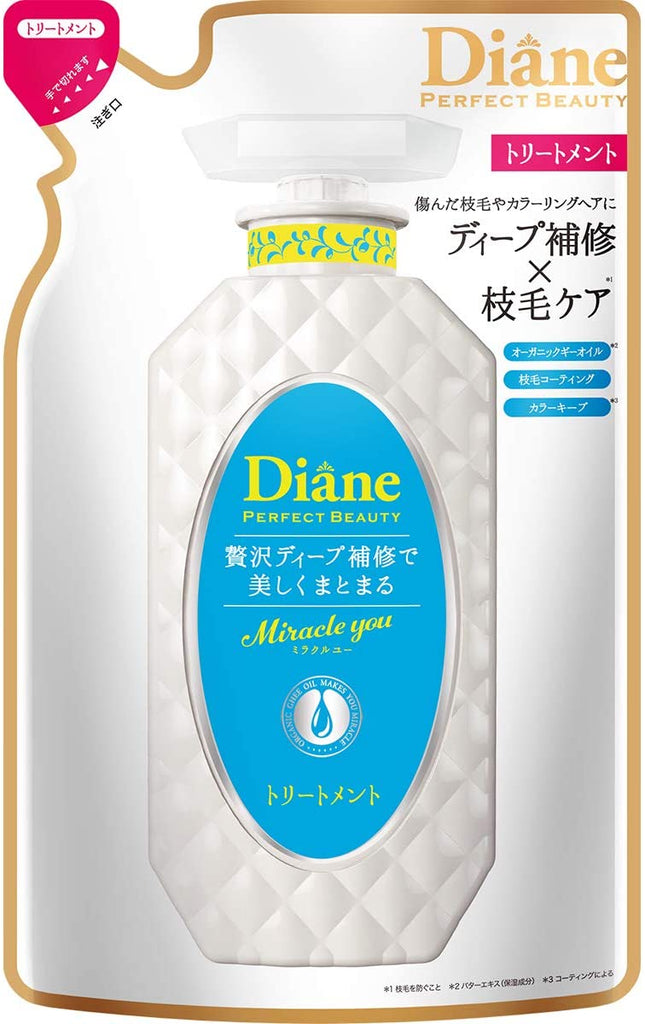 Diane Perfect Beauty Deep Repair Treatment Miracle you Refill 330 ml