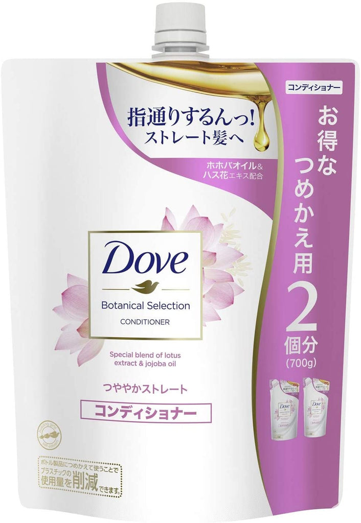 Dove Botanical Selection Glossy Straight Conditioner Refill 700 g