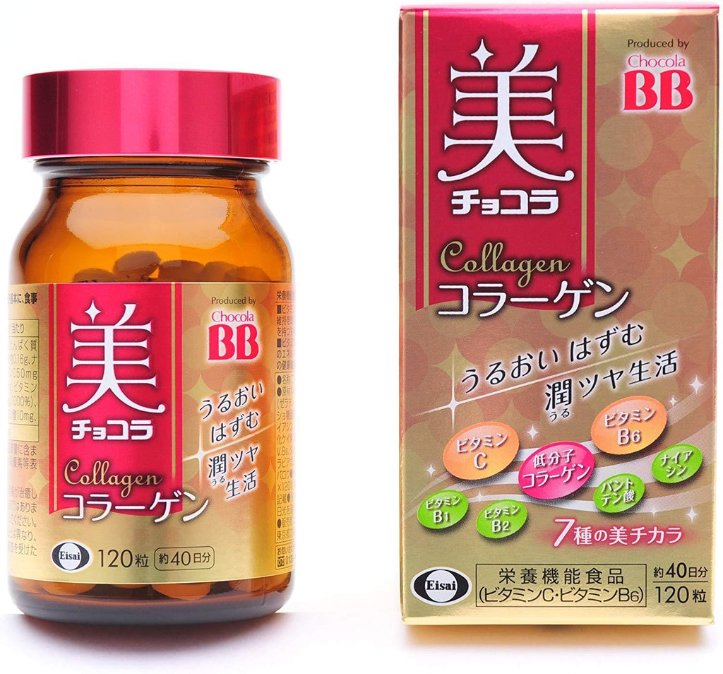 Eisai Beauty Chocola BB Collagen 120 Tablets