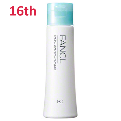 No.16 FANCL Cleansing Powder