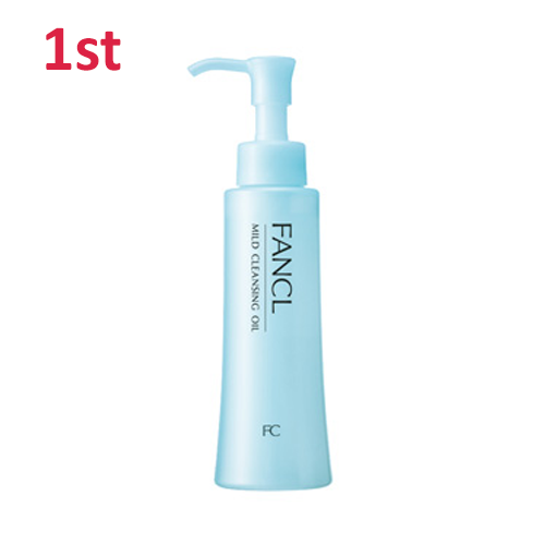 No.1 FANCL Mild Cleansing Oil