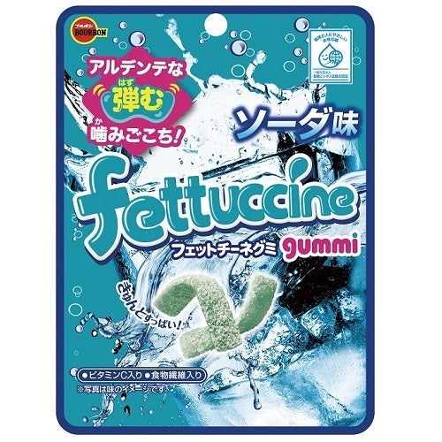 Fetuccine Soda Gummy 3 Pack