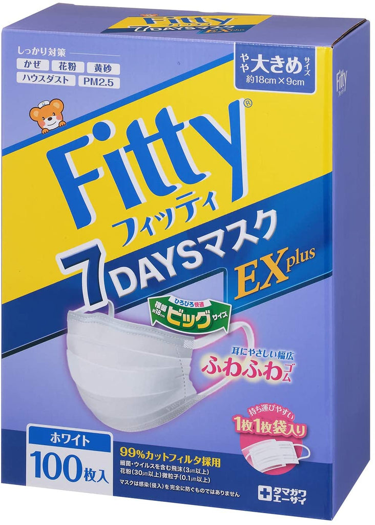 Fitty 7 Days Mask EX Plus White Large Size 100 Pieces (Individually Packaged)