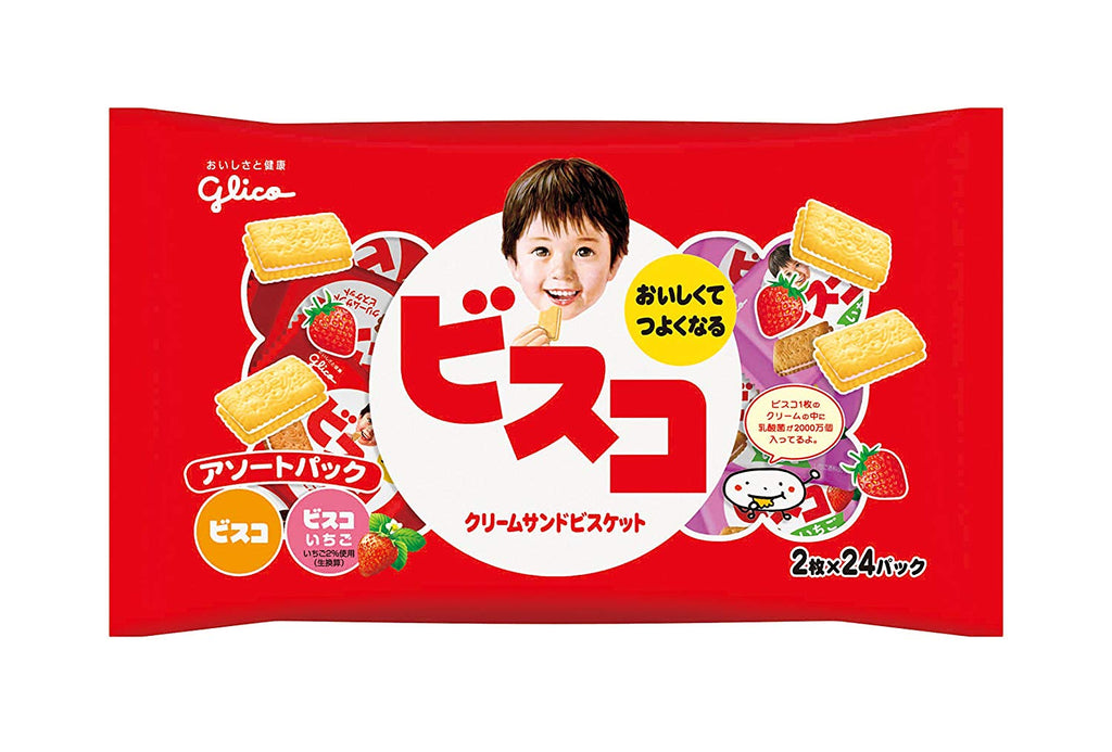 Glico Bisko Assortment Pack