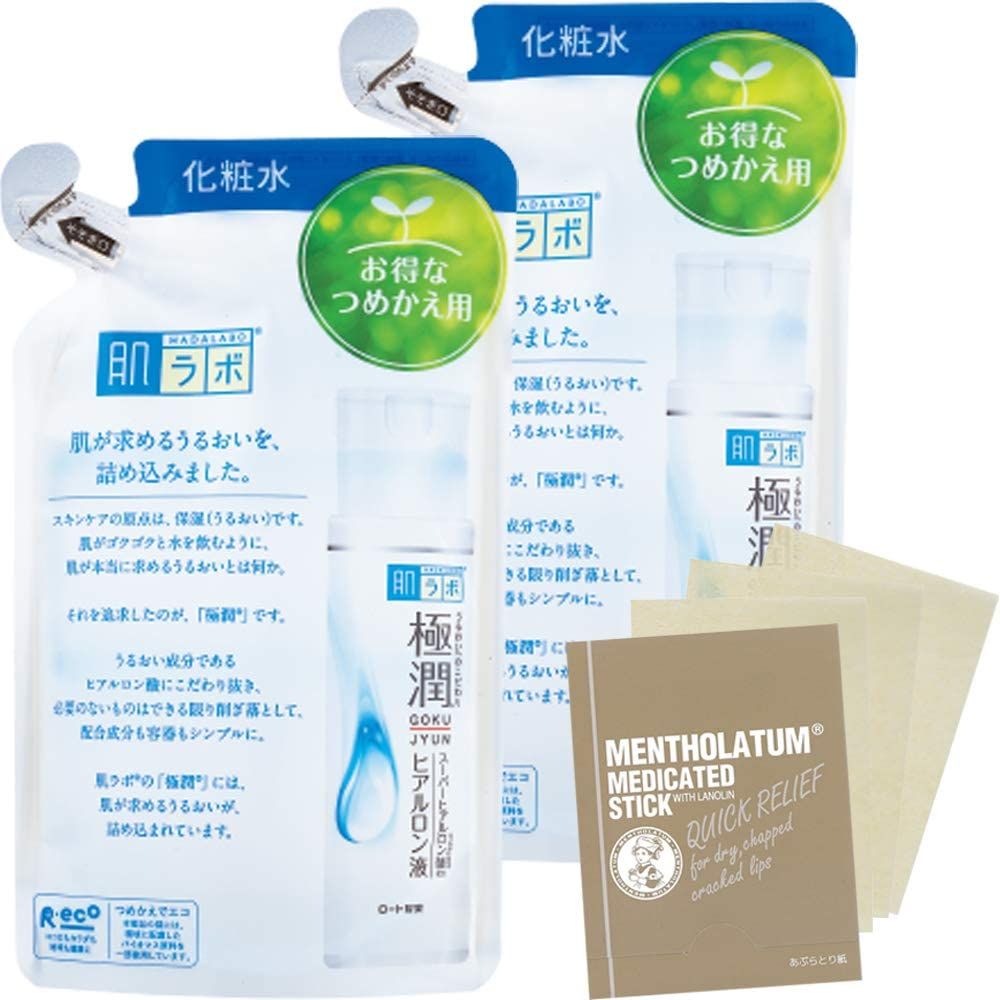 Hada Labo Gokujun Hyaluron Liquid Refill Lotion 170 ml x 2 + Bonus Included