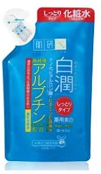 Hada Labo Shirojyun Medicated Whitening Lotion Moisturizing Type Refill 170 ml