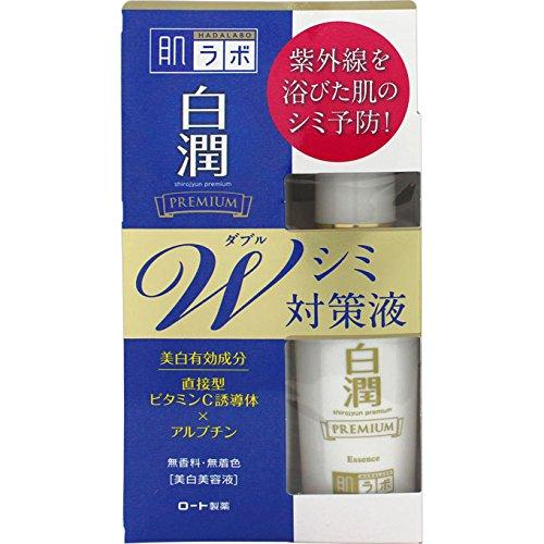 Hada Labo Shirojyun Premium W Whitening Essence 40ml