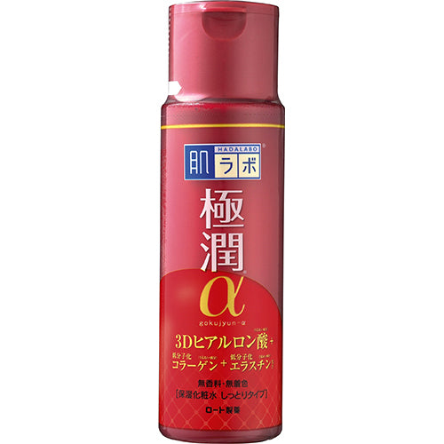 Hada Labo Gokujyun a Lotion Moist Type 170ml