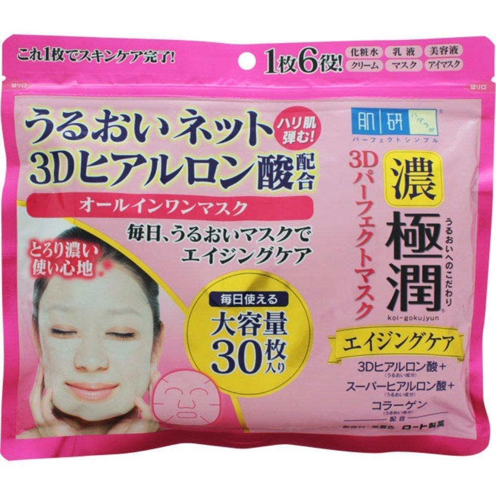 Hada Labo Gokujyun 3D Perfect Face Mask 30 Sheets