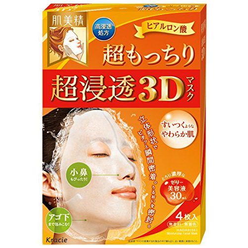 Hadabisei Super Penetrating 3D Moist Face Mask 4 Sheets
