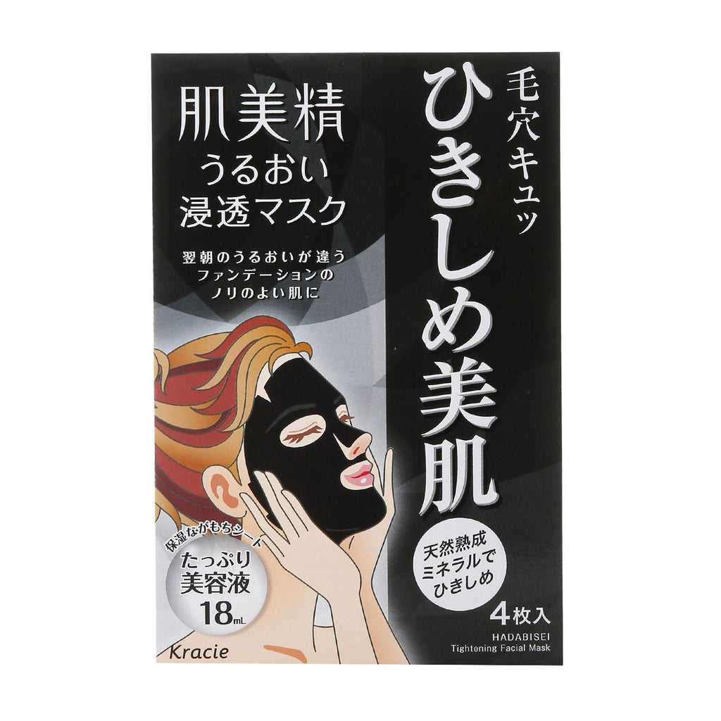 Hadabisei Moisture Penetration Tightening Face Mask 4 Sheets