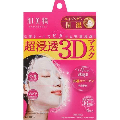 Hadabisei Super Penetrating 3D Aging Care Moisturizing Face Mask 4 Sheets