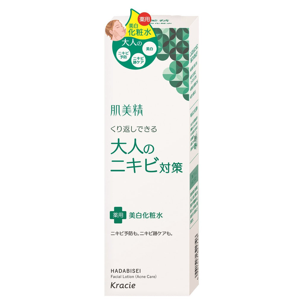 Hadabisei Adult Acne Prevention Medicated Whitening Lotion 200ml