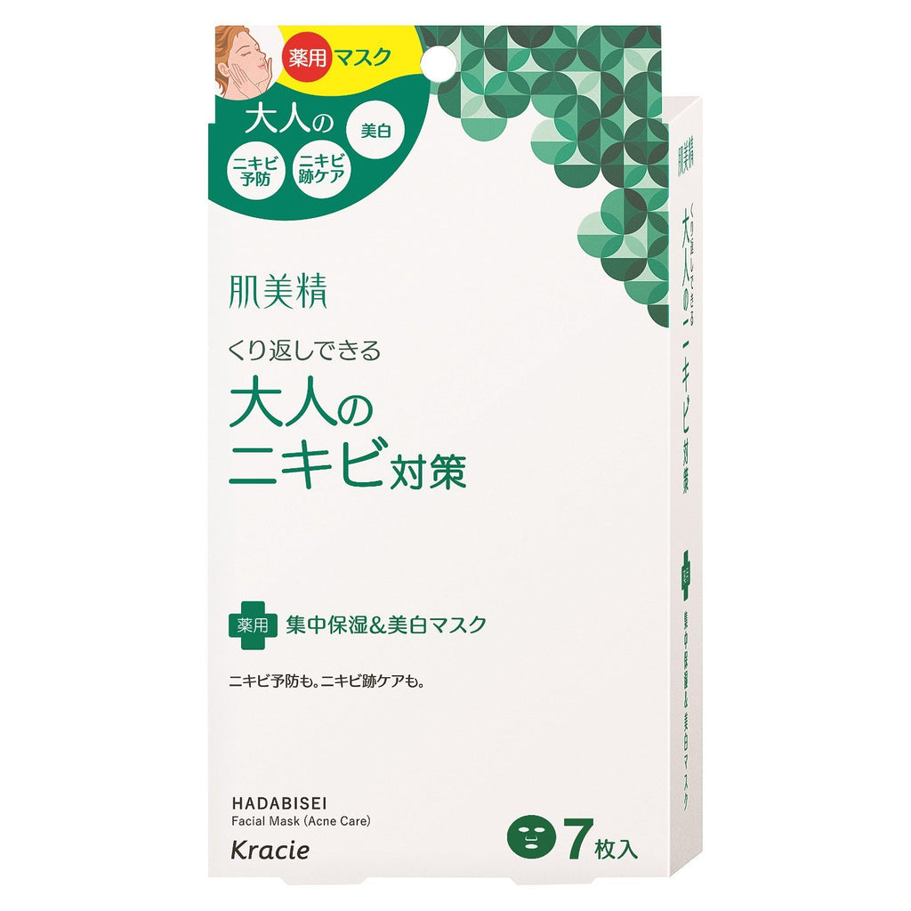 Hadabisei Adult Acne Prevention Intensive Moisturizing and Whitening Face Mask 7 Sheets
