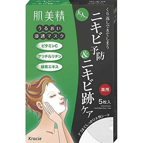 Hada Bisei Moisture Penetration Acne Face Masks 5 Sheets
