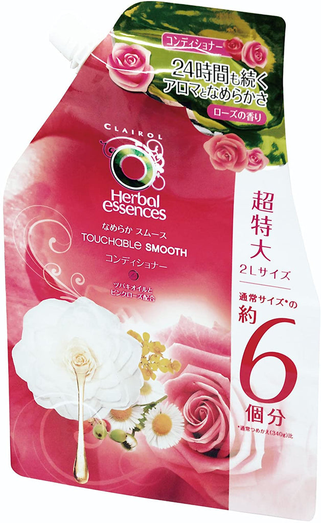 Herbal Essences Touchable Smooth Conditioner Refill 2000 g