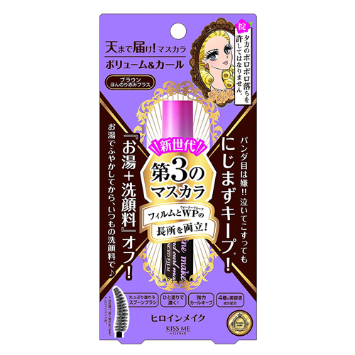 Heroine Make Kiss Me Volume and Curl Advanced Film Mascara