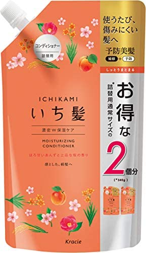 Ichikami Hair Dense with Moisturizing Care Conditioner Refill 680 grams