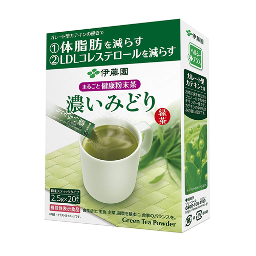 Itoen Whole Healthy Dark Green Tea Powder 20 Sticks
