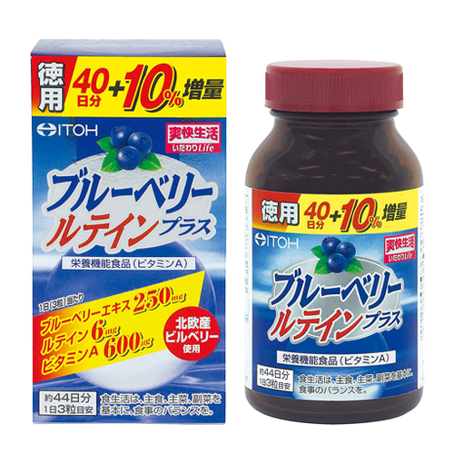 Itoh Kanpo Pharmaceutical Blueberry Routine Plus 132 Tablets for 44 Days