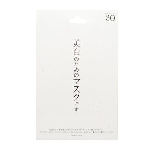 Japan Gals White Essence Mask 30 Sheets