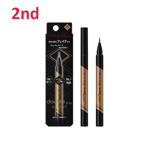 No.2 Kate Double Line Expert Eyeliner