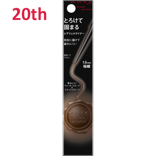 No.20 Kate Rare Fit Gel Pencil Eyeliner