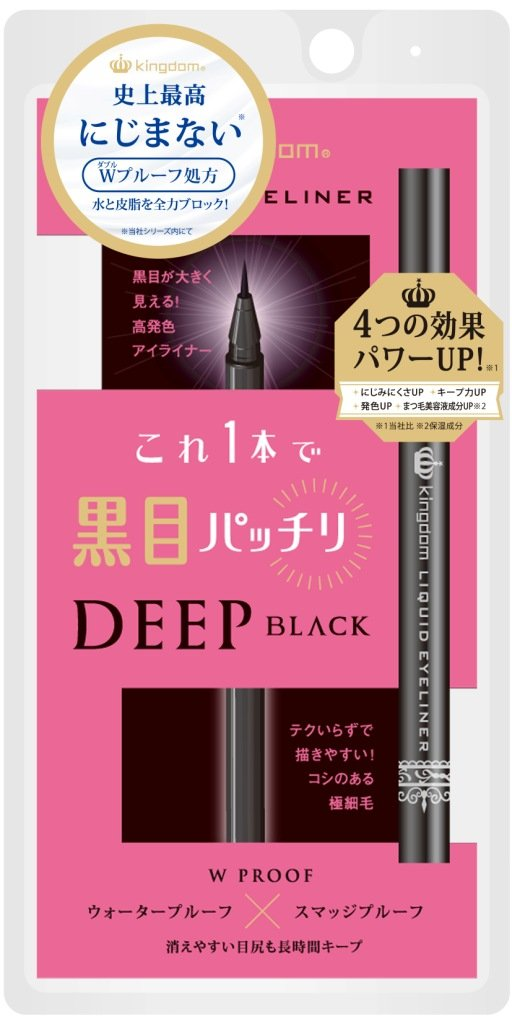Kingdom Liquid Eyeliner S Deep Brown