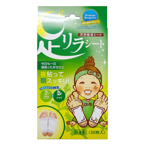 Kinomegumi Ashi Rira Foot Patch Wormwood