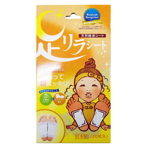 Kinomegumi Ashi Rira Foot Patch Ginger