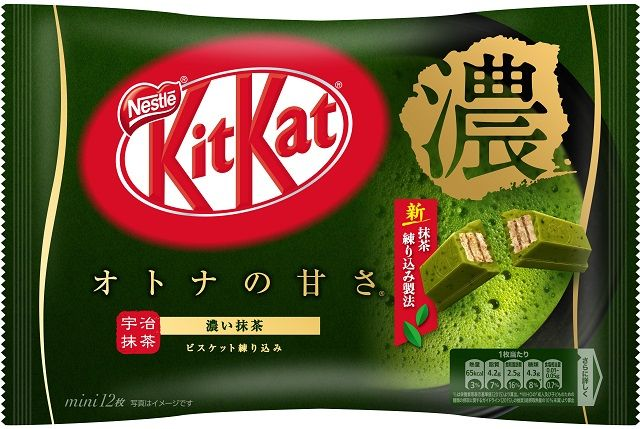 Kit Kat Sweet Dark Matcha Green Tea