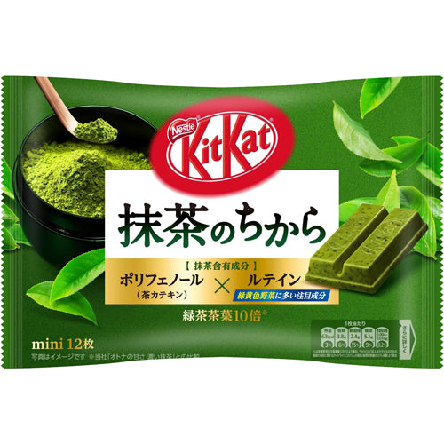 Kit Kat Matcha Green Tea