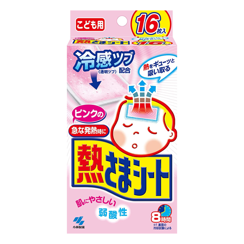 Kobayashi Pharmaceutical Netsusama Sheet Cooling Gel Sheets for Children Pink16 Sheets