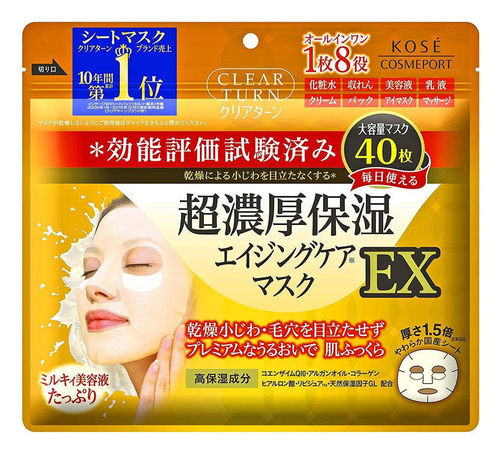 KOSE Clear Turn Super Rich Moisturising EX Face Mask 40 Sheets