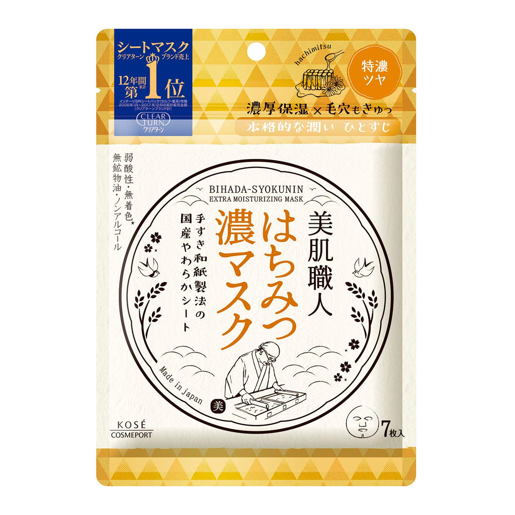 KOSE Clear Turn Skin Craftman Honey Face Mask 7 Sheets
