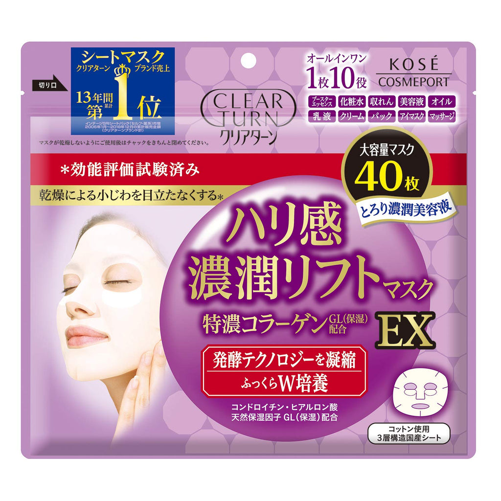 KOSE Clear Turn Rich Tension Lift EX Face Mask 40 Sheets