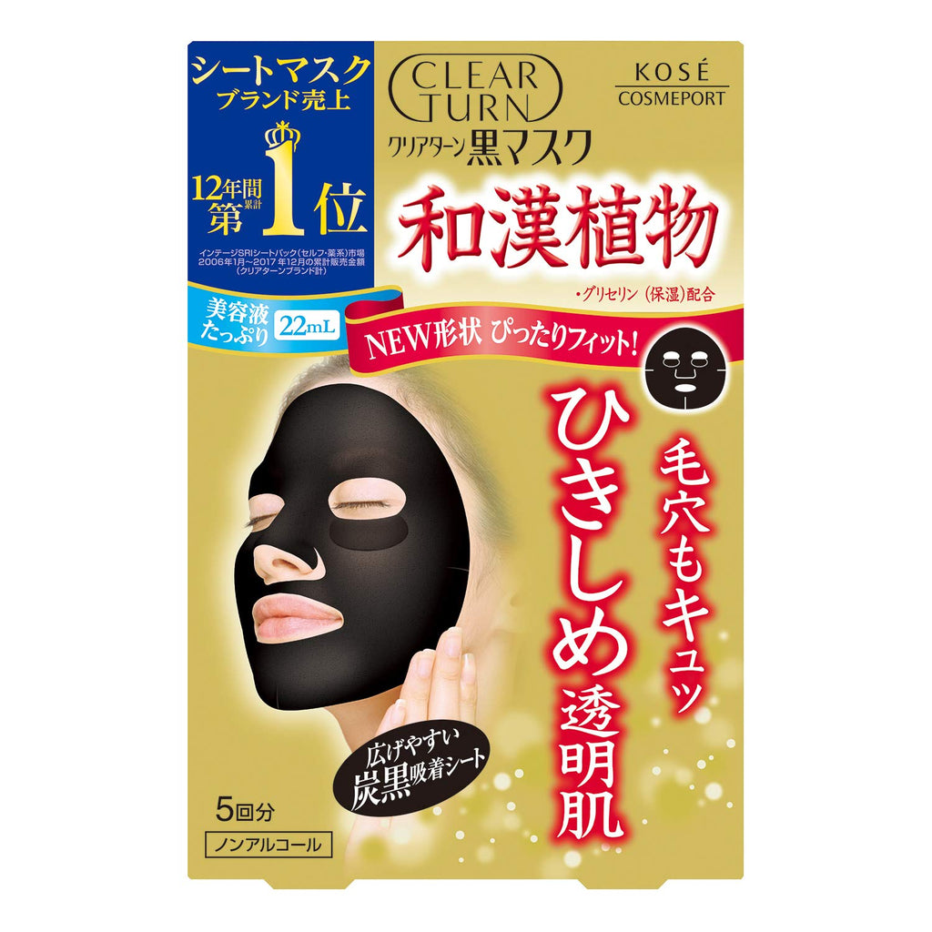 KOSE Clear Turn Black Face Mask 5 Pack