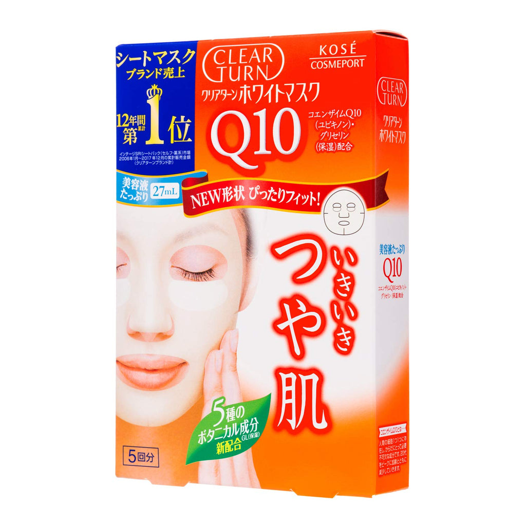 KOSE Clear Turn Q10 Essence Face Mask (Enzyme Q10) 5 Sheets