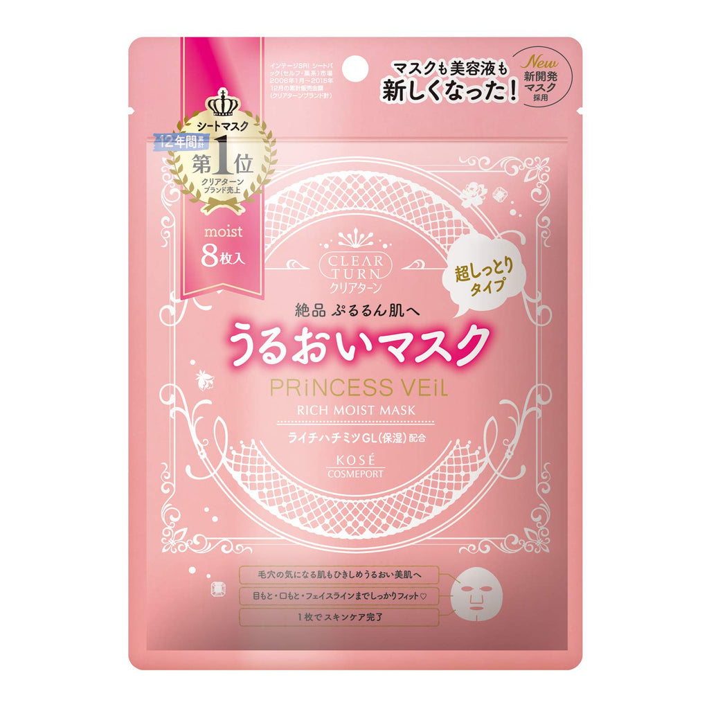 KOSE Clear Turn Princess Veil Rich Moist Face Mask 8 Sheets