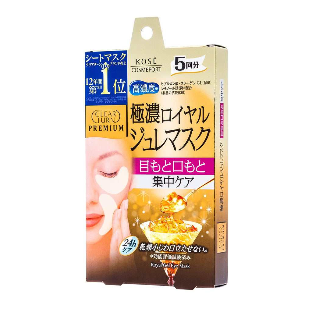 KOSE Clear Turn Premium Royal Jelly Eye Mask 5 Sheets