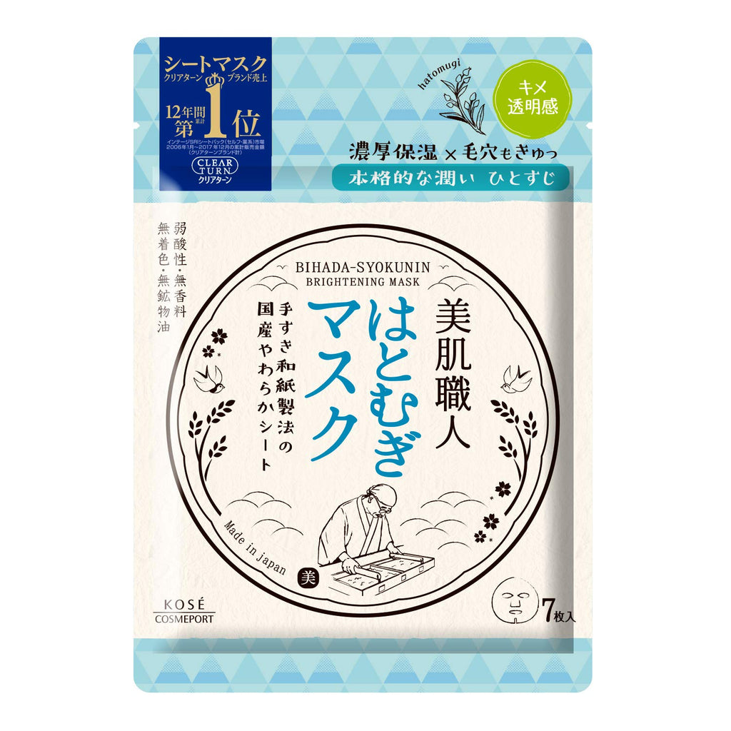 KOSE Clear Turn Skin Craftman Hatomugi (Job's tears) Face Mask 7 Sheets