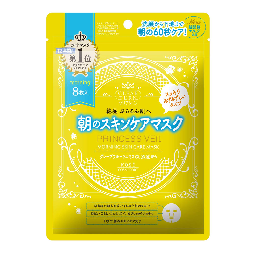 KOSE Clear Turn Princess Veil Morning Skin Care Face Mask 8 Sheets