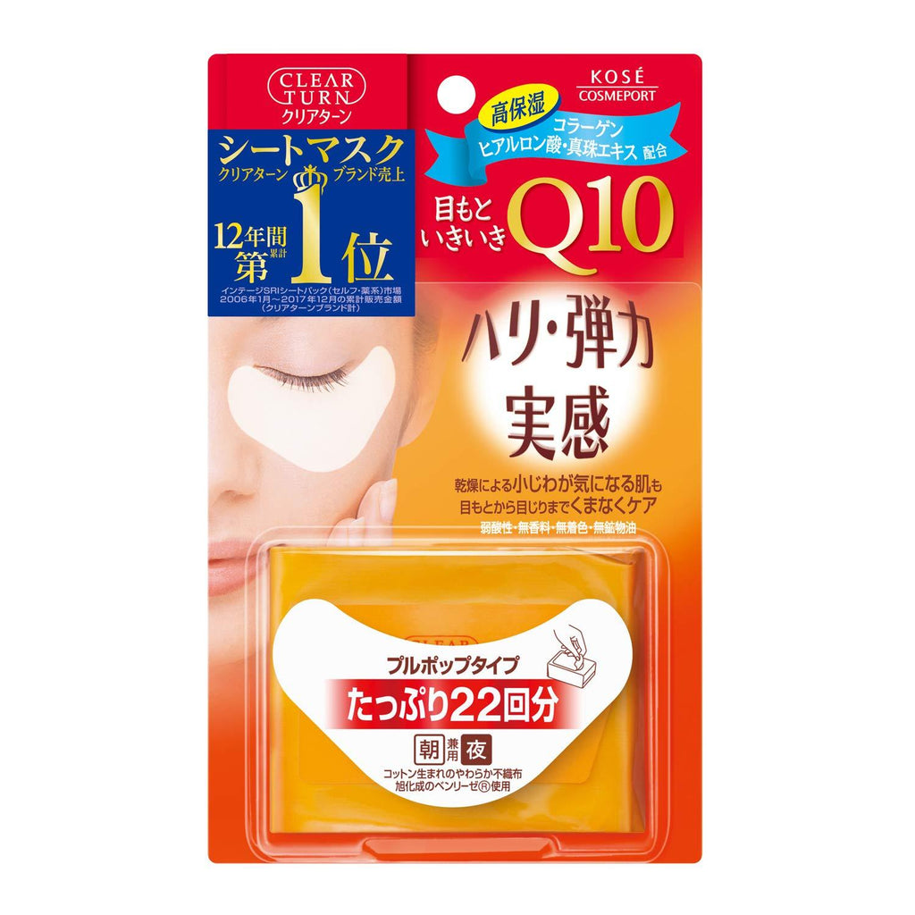 Kose Clear Turn Eye Zone Mask 22 Sheets