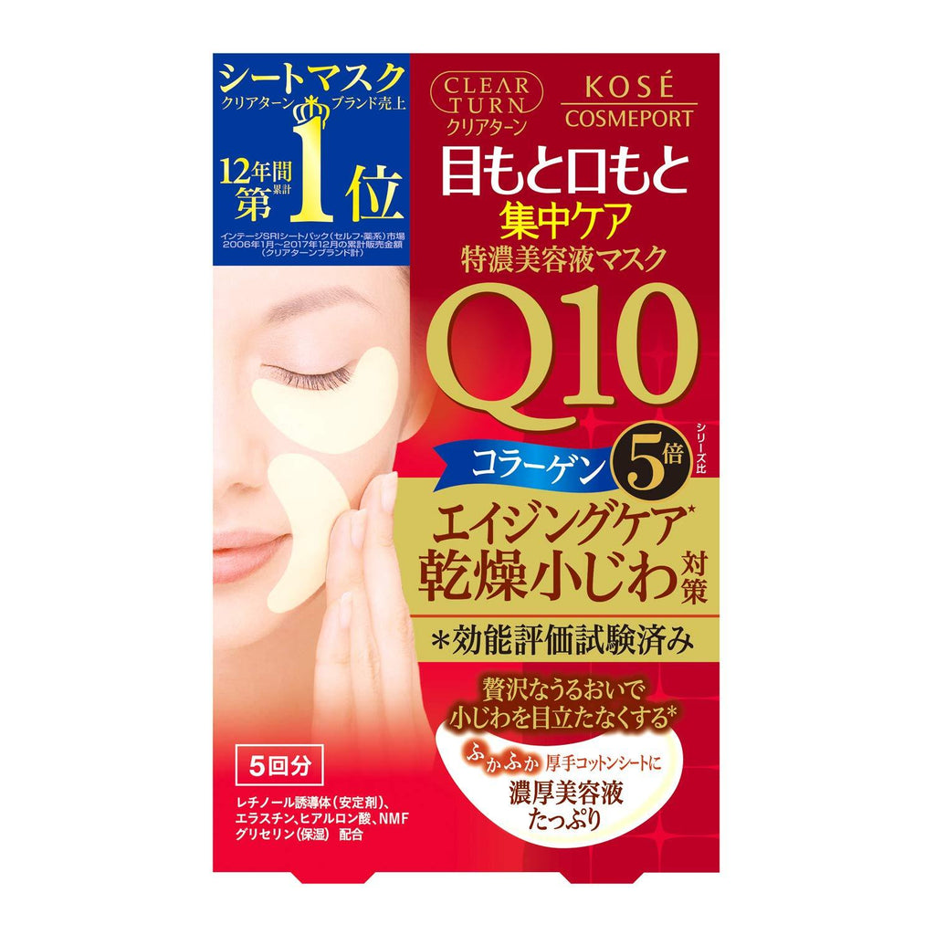 Kose Clear Turn Eye Plump Mask 5 Sheets