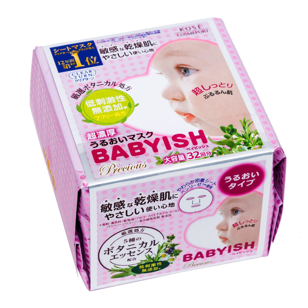 Kose Clear Turn Babyish Precious Super Rich Moisturizing Face Mask 32 Pack