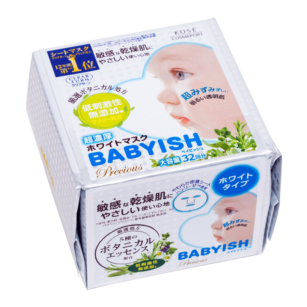 Kose Clear Turn Babyish Precious Super Rich White Face Mask 32 Pack