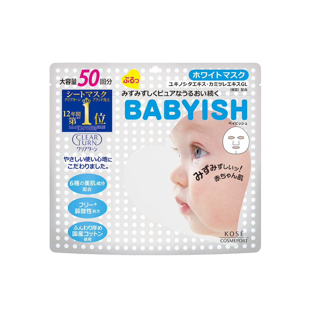 Kose Clear Turn Babyish Precious Super Rich White Face Mask 50 Pieces