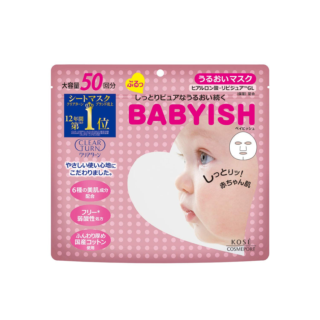Kose Clear Turn Babyish Precious Super Rich Moisturizing Face Mask 50 Pieces