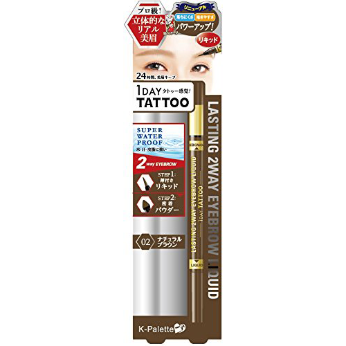 K-palette Lasting Two Way Eyebrow Liquid